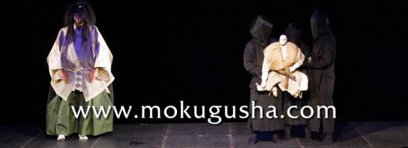 mokugu-sha_banner