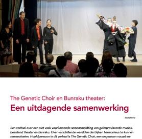 wp-4-genetic-choir-article-thumbnail
